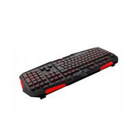 Mänguri klaviatuurid
