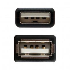 USB-kaabel NANOCABLE 8433281002999 3 M
