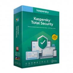 Антивирус для домашнего компьютера Kaspersky TOTAL SECURITY 2020