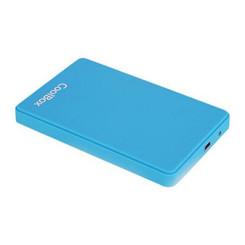 Väline Korpus CoolBox SCG2543 2,5 USB 3.0